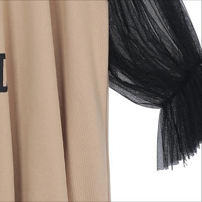 chiffon sleeves lettering dress beige