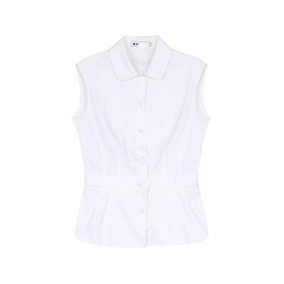 peplum design sleeveless blouse white